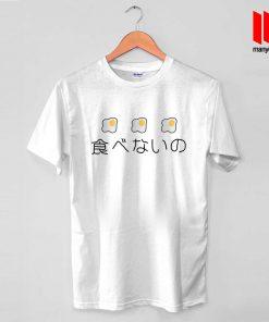 Delicious Egg Kawaii Japanese T Shirt