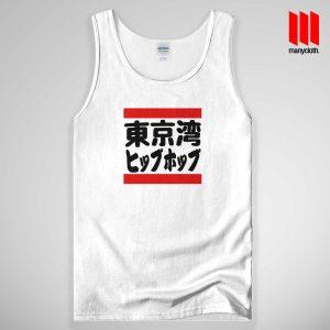 Tokyo Hip Hop Japanese Tank Top Unisex