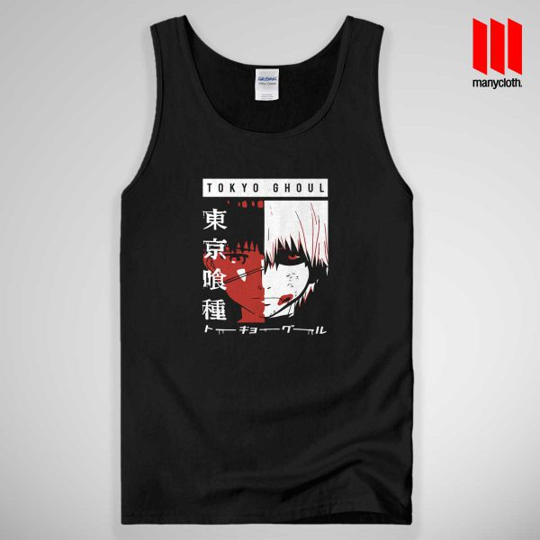 Tokyo Ghoul Quote 600x600 Tokyo Ghoul Quote Tank Top Unisex